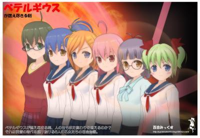 6人の乙女たち02_001