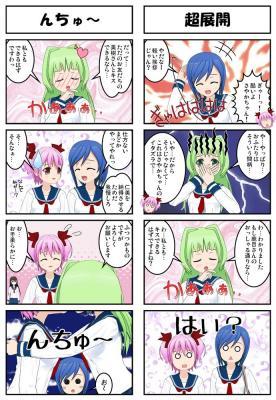 魔法少女こみPo☆マギカ03_013