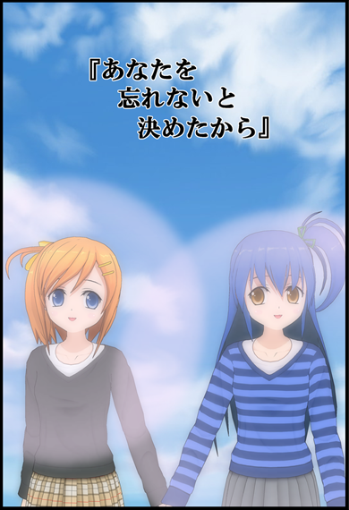 20110327-01.png