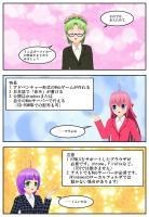 うぇぶげーメイカー紹介編_003