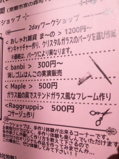 ツダホーム02