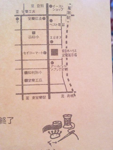 手作りマーケット高砂01