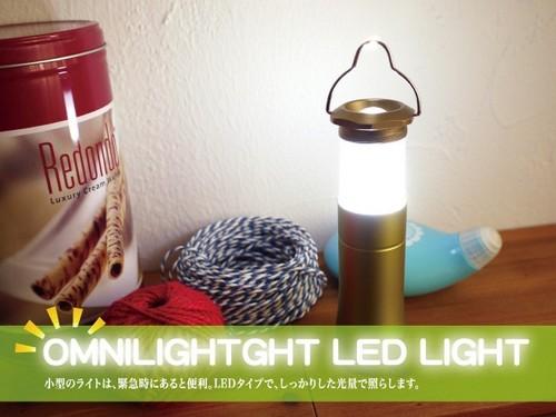 ライト01