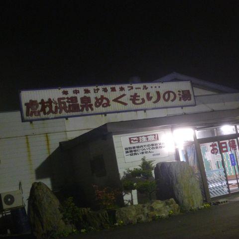 P1000055_R.jpg