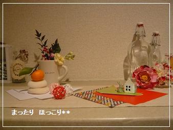 01_20101230174002.jpg
