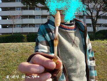03_20110331163947.jpg