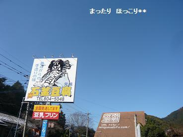 06_20110108201318.jpg