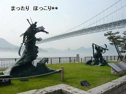壇ノ浦の戦い0