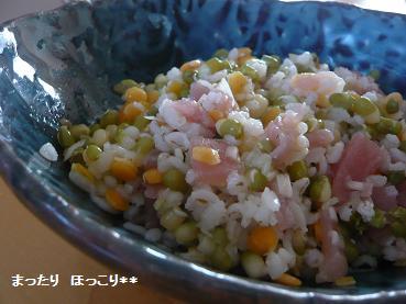 麦豆サラダ
