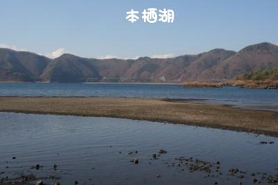 2010レトミート本栖湖(イチデジ編 071