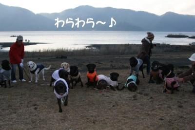 2010レトミート本栖湖(イチデジ編 080