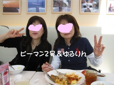 ピーマンクラブの台湾旅行 150