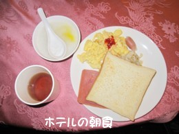 ピーマンクラブの台湾旅行 166