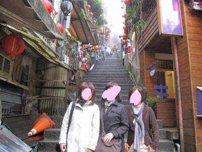 ピーマンクラブの台湾旅行 242