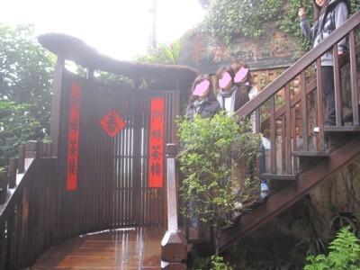 ピーマンクラブの台湾旅行 231