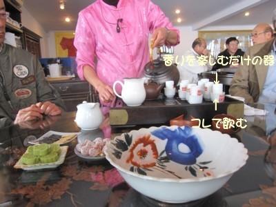 ピーマンクラブの台湾旅行 233