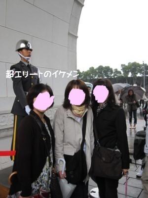 ピーマンクラブの台湾旅行 186