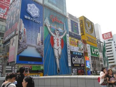 みんなで大阪♪ 011