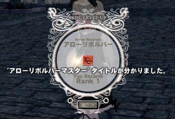 mabinogi_2010_04_18_002_convert_20100421054342.jpg
