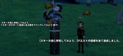 mabinogi_2010_04_29_002_convert_20100430043914.jpg
