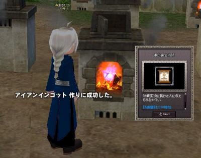 mabinogi_2010_11_27_001_convert_20101203040757.jpg