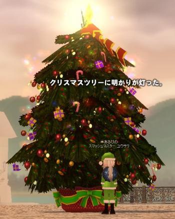 mabinogi_2010_12_16_005_convert_2010121805082.jpg