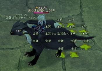 mabinogi_2010_12_18_006_convert_2010121903532.jpg