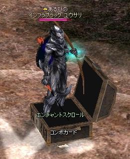 mabinogi_2010_12_19_001.jpg