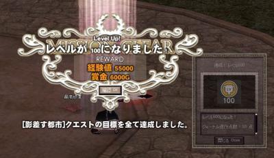 mabinogi_2011_02_11_001_convert_2011021500060.jpg