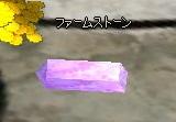mabinogi_2011_04_20_014.jpg