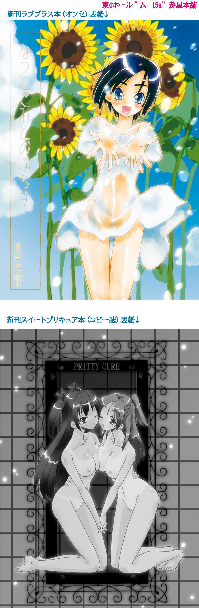 新刊案内02