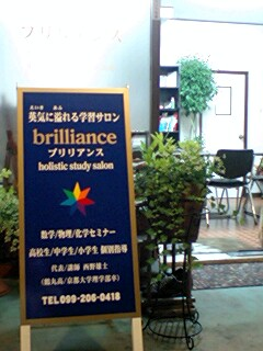 brilliance01