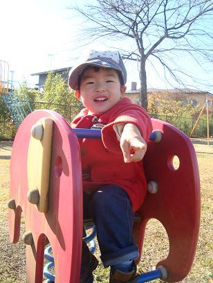 daichi公園