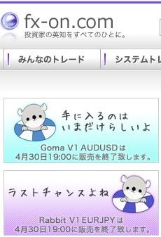 GomaV1AUDUSD-RabbitV1EURJPY_banner.jpg