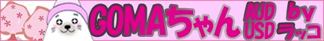 GomaV1AUDUSD_banner.jpg