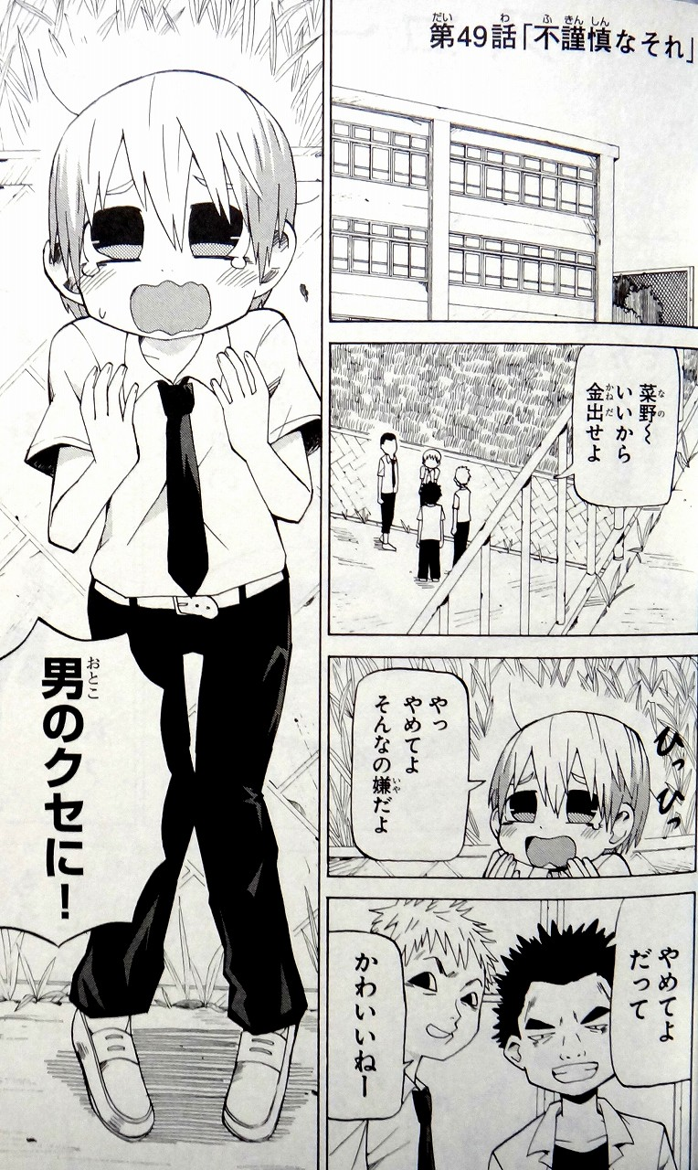Sorahai-Fukinshinnasore1.jpg