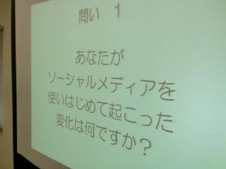 worldcafe 問い