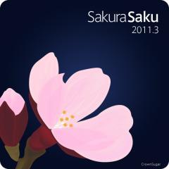 sakura_2011.jpg
