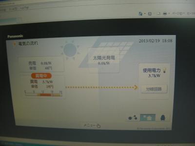 SANY0029_convert_20130219194351.jpg