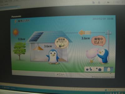 SANY0030_convert_20130219194420.jpg