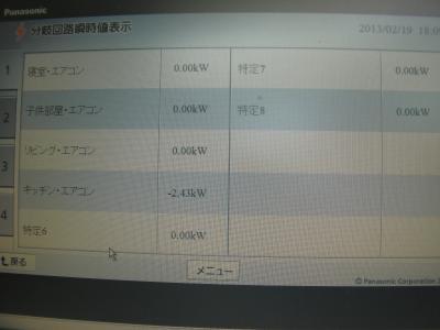SANY0031_convert_20130219194448.jpg