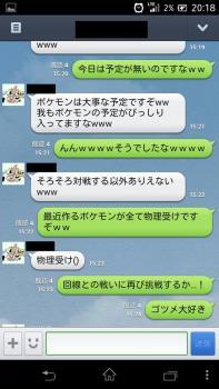 Screenshot_2013-05-13-20-19-00.jpg