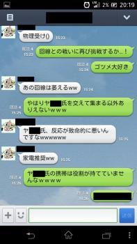 Screenshot_2013-05-13-20-19-30.jpg