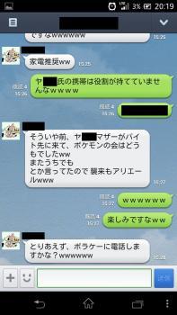 Screenshot_2013-05-13-20-19-58.jpg