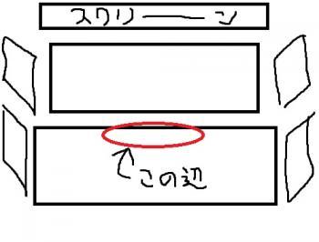 sukuri-nn.jpg