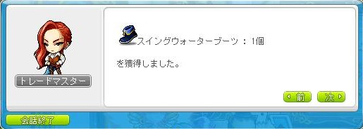 Maple140105_111317.jpg