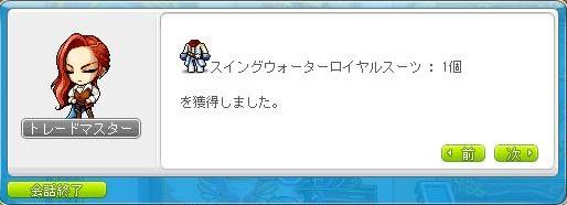 Maple140106_081420.jpg