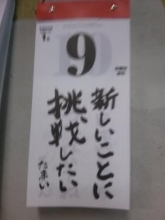 2014-01-09 13.49.41