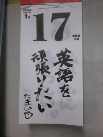 2014-01-18 15.40.20