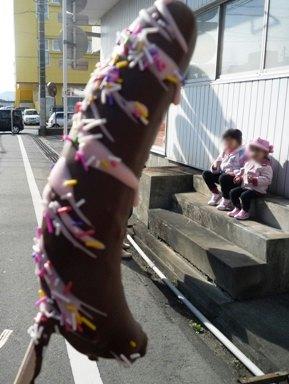 みっかび農協祭2011?